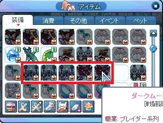 2014_07_12_22_10_24_000.jpg