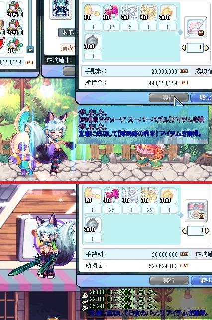 2014_07_26_09_22_09_000.jpg