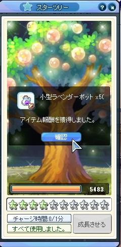 2014_07_28_11_26_11_000.jpg