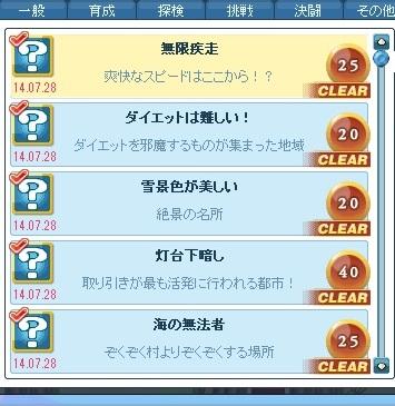 2014_07_28_13_11_11_000.jpg