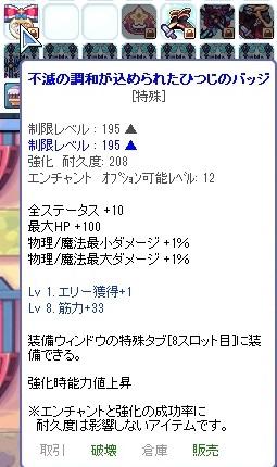 2014_07_30_00_10_24_000.jpg