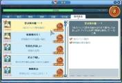 2014_08_01_15_37_51_000.jpg