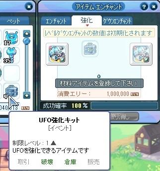2014_08_09_04_09_22_000.jpg