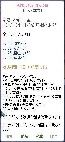 2014_08_22_10_22_35_000.jpg