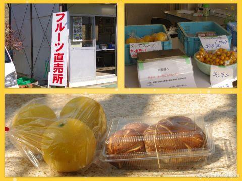 323_14Tyokubai.jpg
