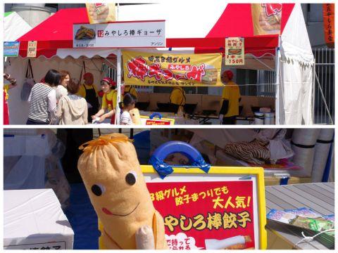 524_2Miyashiro.jpg
