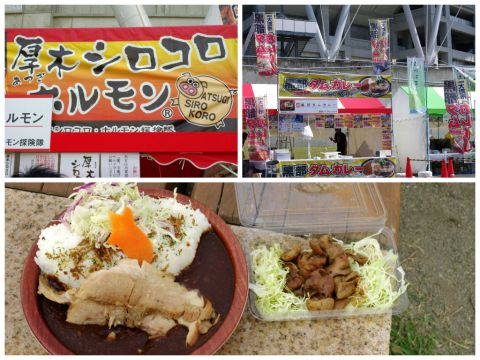 524_5Shirokoro.jpg