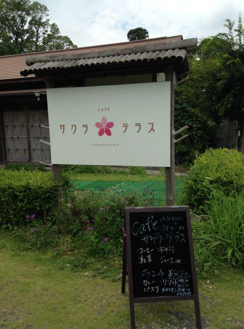 709_1Kanban.jpg