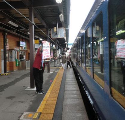 CIMG0504能代駅④