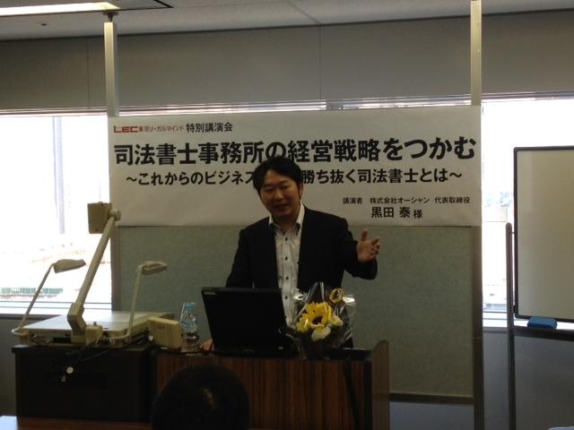 黒田 泰先生講演会07262