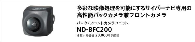BFC200
