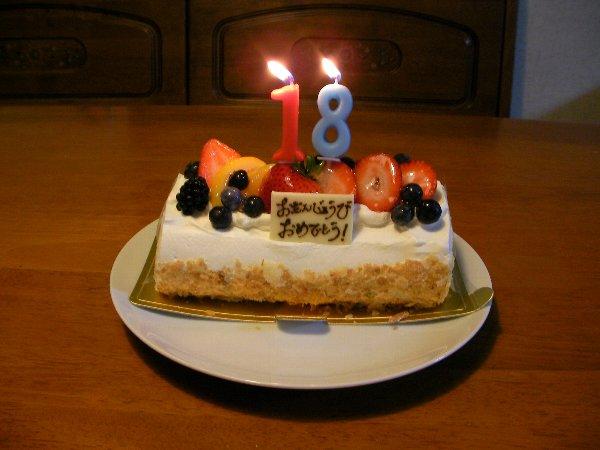 20140723・18才誕生日