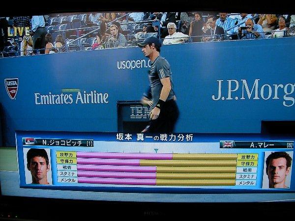 20140904全米テニス①