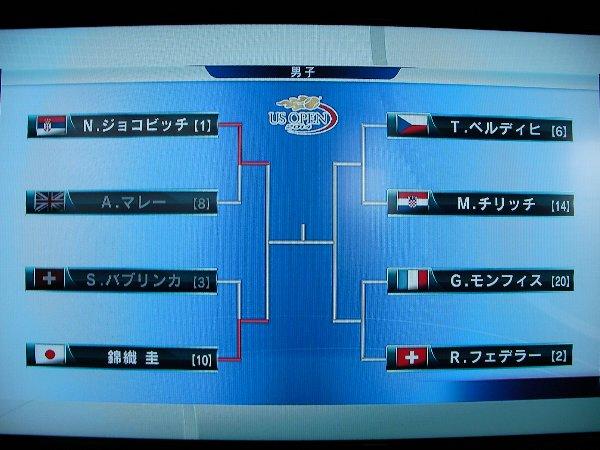 20140904全米テニス②