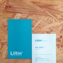 Liltinnew.jpg