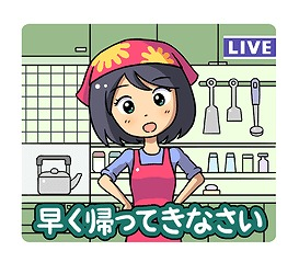 SnapCrab_NoName_2014-7-25_10-52-0_No-00.jpg