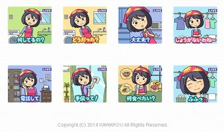 SnapCrab_NoName_2014-7-25_10-52-38_No-00.jpg
