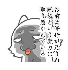 SnapCrab_NoName_2014-7-26_10-47-18_No-00.jpg