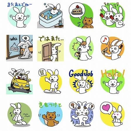 SnapCrab_NoName_2014-9-11_12-52-55_No-00.jpg
