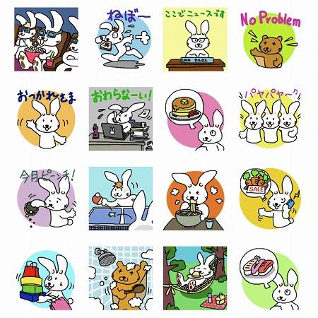SnapCrab_NoName_2014-9-11_12-53-10_No-00.jpg
