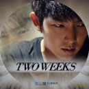 Two Weeks ジャケット-31