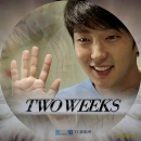 Two Weeks ジャケット-38