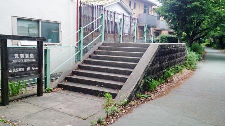 駅のホーム跡