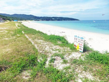 土井ヶ浜2