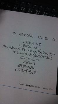DSC_1007_2014022422594006d.jpg