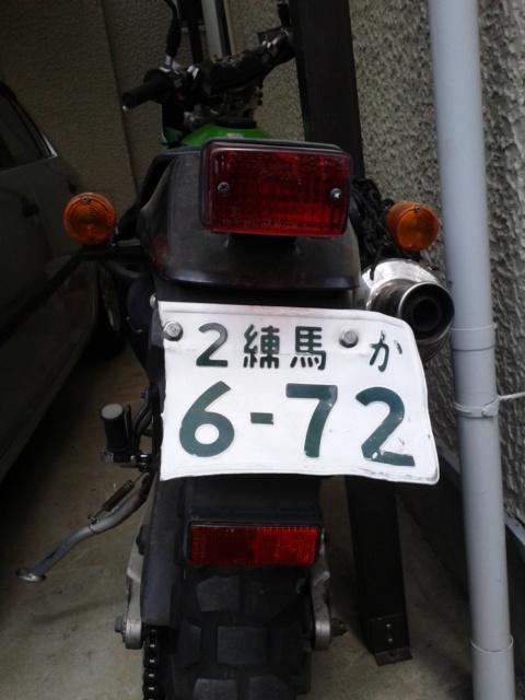 140509_131731.jpg