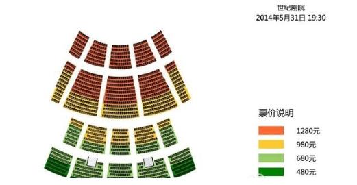 Baidu IME_2014-5-17_10-52-18