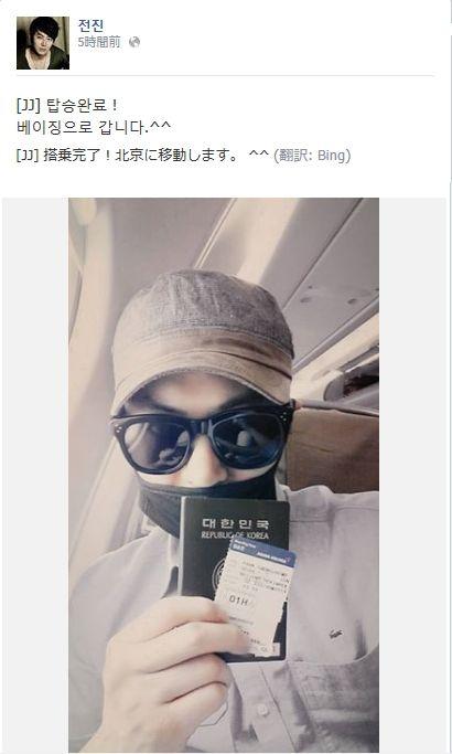 Baidu IME_2014-5-30_19-57-37