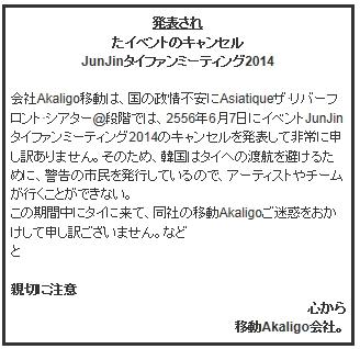 Baidu IME_2014-5-30_22-25-41