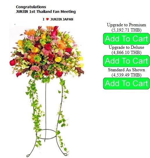 Baidu IME_2014-5-29_23-28-5600