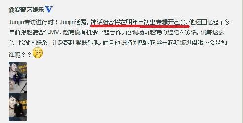 Baidu IME_2014-5-31_23-24-20