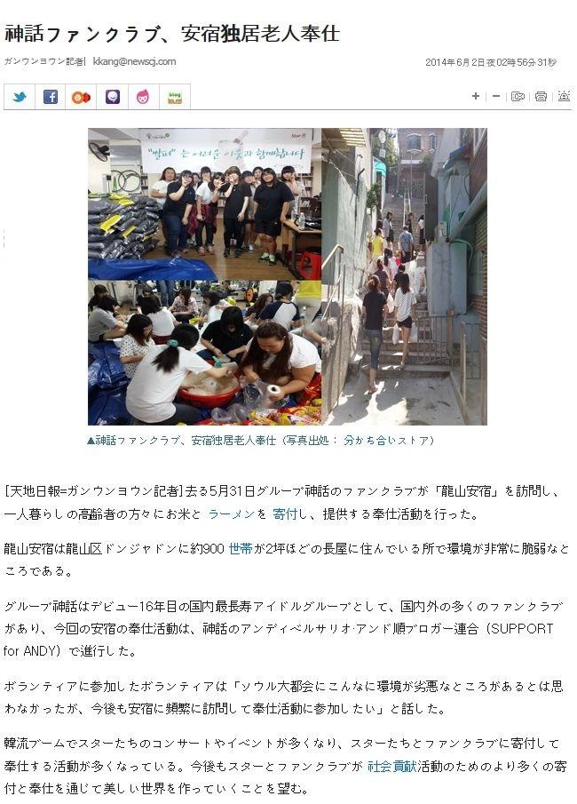 Baidu IME_2014-6-2_15-39-50