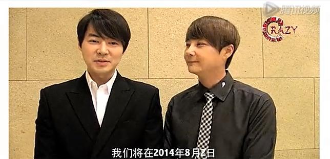 Baidu IME_2014-6-19_23-17-51