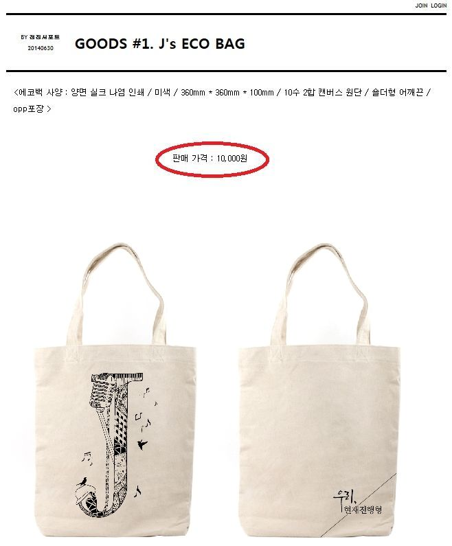 Baidu IME_2014-7-1_20-37-1