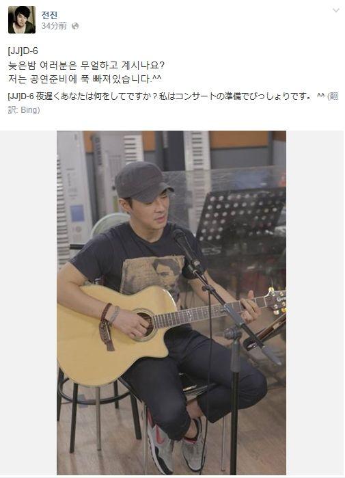 Baidu IME_2014-8-11_1-47-1