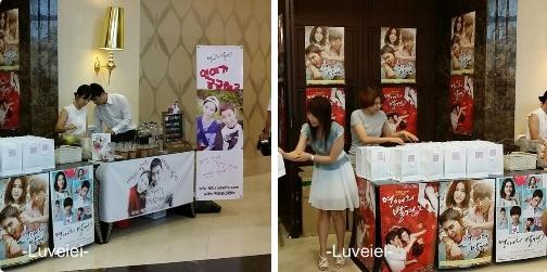 Baidu IME_2014-8-14_17-11-3