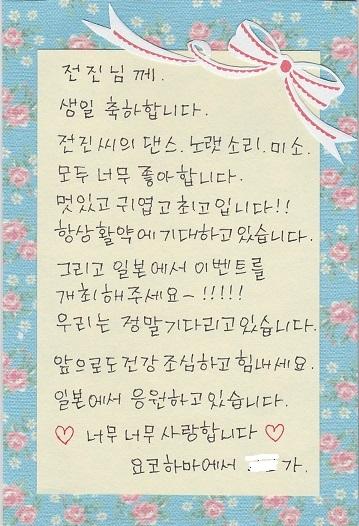 26)kyoko.jpg