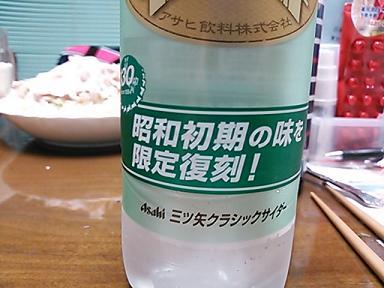 ごんた&鰻 003