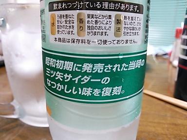 ごんた&鰻 004