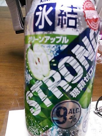 氷結グリーンアップル 007