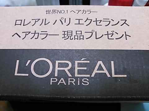 ロレアルパリ白髪染め 002