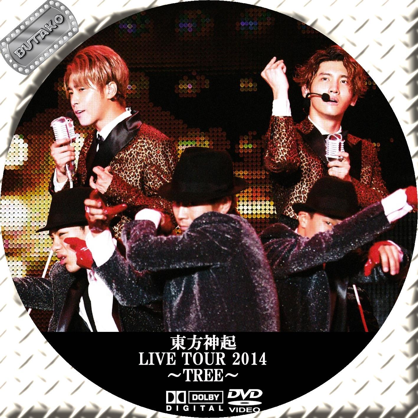 ぶた子ののんびり日記 LIVE TOUR 2014~TREE~ フジテレビNEXT他☆
