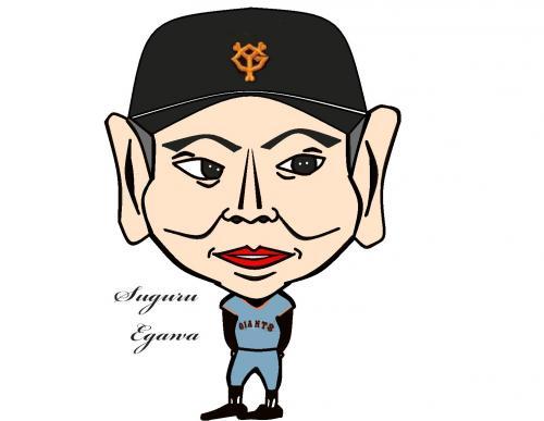 11egawasuguru11_convert_20140303223938.jpg
