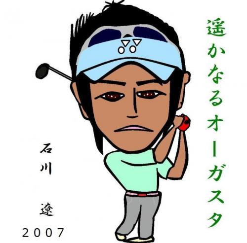 1ishikawaryou_convert_20140301212413_convert_20140302154304.jpg
