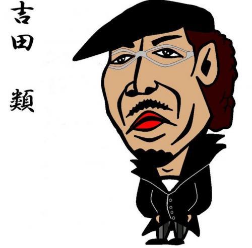1yoshidarui_convert_20140301212759_convert_20140302154858.jpg