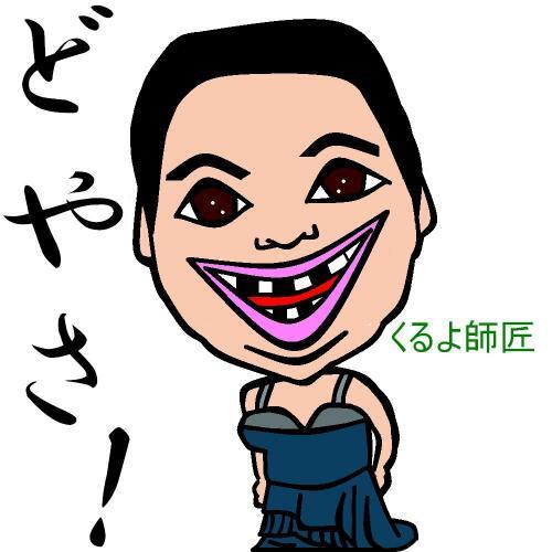 kuruyo1_convert_20140308095141.jpg